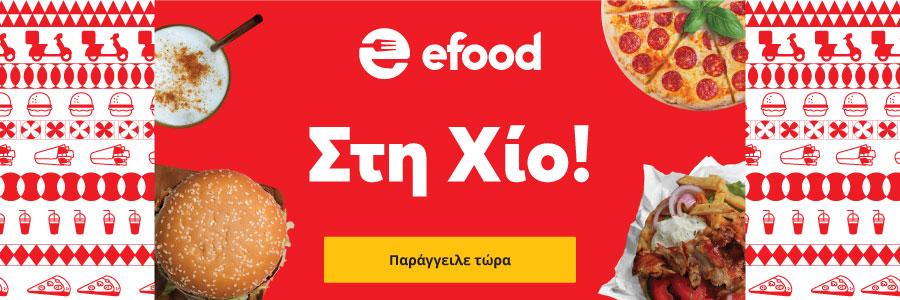 BANNER TOP ΑΓΓΕΛΙΕΣ ΕΡΓΑΣΙΑΣ