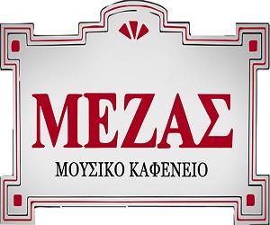 BANNER ΑΓΓΕΛΙΕΣ ΑΡΧΙΚΗ ΣΕΛΙΔΑ 2